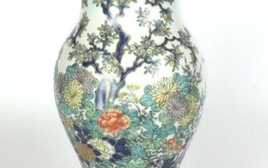 SAMSON Vase baluster in polychrome porcelain in the taste of China. Brass and bronze base decorated with elephant heads. Beginning of XXth century Height : 40 cm