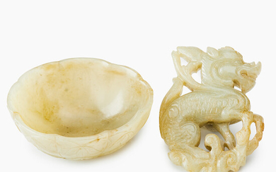 A Carved Jade Water Pot