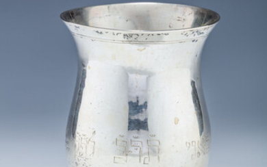 A LARGE SILVER CHARITY COLLECTION CUP. Hungary, 1851. On...