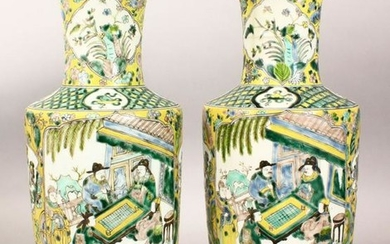 A PAIR OF 19TH CENTURY CHINESE ROULEAU FAMILLE VERTE
