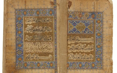 A QURAN SECTION ILKHANID, DATED 720 AH/1320 AD