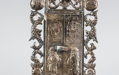 A STERLING SILVER MEZUZAH. Probably American, 20th