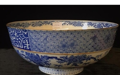 AN 18th CENTURY CHINESE EXPORT PORCELAIN BLUE AND WHITE PUNC...