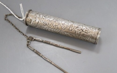 An early 20th century Middle Eastern repousse white metal in...