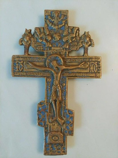 Antique Russian Bronze cross