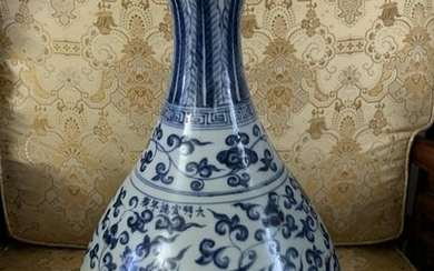 Chinese Blue and White Phoenix Vase