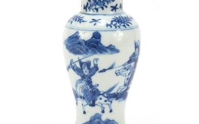 Chinese blue and white porcelain baluster vase hand painted ...