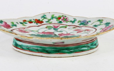Lobed Lotus famille-rose plate