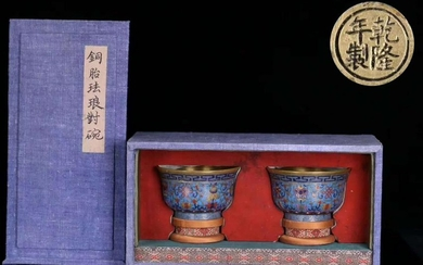 PAIR OF CLOISONNE CASTED FLOWER PATTERN BOWL