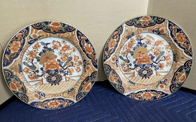 Pair of Imari Style Plates, RM2A