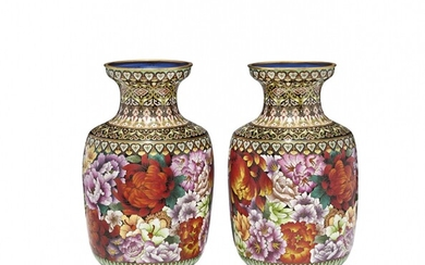 Pair of cloisonné metal vases China, 20th Century