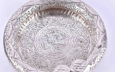 silver bowl Egypt | Silver bowl EgyptHandmade, chased,...