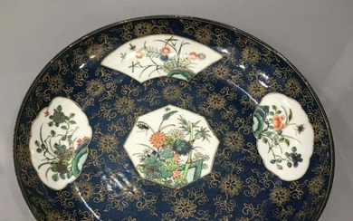 A Blue Glaze and Gilt Plate