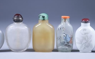 A Chinese Jade Scent Bottle of Compressed Circular Form...