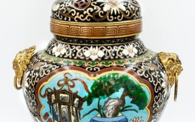 A Cloisonné Bronze and Parcel Gilt Incense Burner, China, Republic Period, Early 20th Century