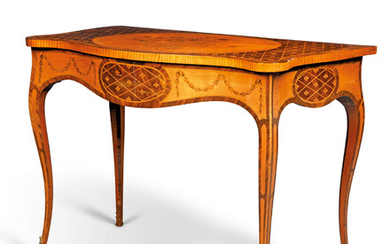 A GEORGE III SATINWOOD, TULIPWOOD, HAREWOOD, INDIAN ROSEWOOD AND MARQUETRY SERPENTINE SIDE TABLE