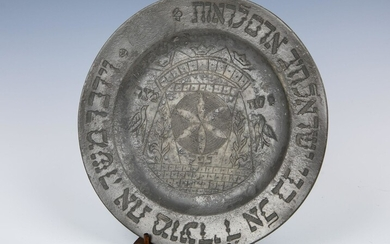 A PEWTER HOLIDAY DISH. Germany, c. 1900. Engraved along