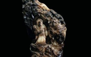 A jade and russet mountain, China, Qing Dynasty