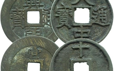 CHINA Ming, Da Zhong Tong Bao Value-10 x 1 Ming Rebel