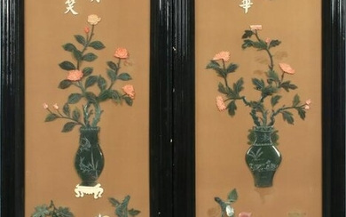CHINESE FRAMED JADE AND CORAL WALL PANELS C. 1960