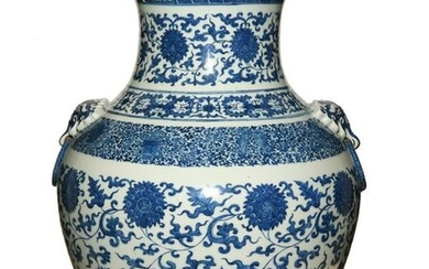 Chinese Blue and White Zun Vase, 19th Century