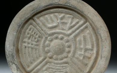 Chinese Ming Dynasty Roof Tile End-Cap