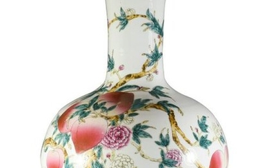 Chinese Peach Tianqiu Vase, Mid-20th Century