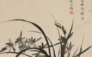Painting by Li Shuqiong with a Poem by Fu Gong
