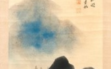 SCROLL PAINTING ON PAPER ATTRIBUTED TO ZHANG DAQIAN Depicting two figures climbing a rocky mountain with approaching green and blue...