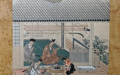Vintage Japanese Arrow Maker Woodblock Print