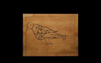 Zoomorphic Painting of a Bird with Urdu Calligraphy