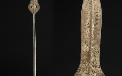 19th C. African Kuba Iron Currency Spear