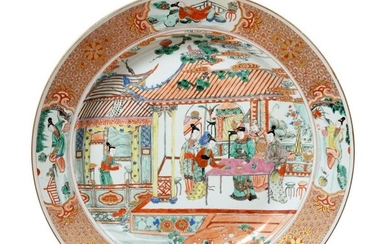 A Chinese Porcelain Charger, Yongzheng, painted in famille rose enamels...