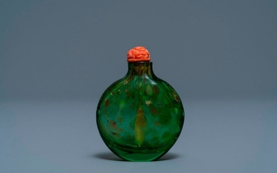 A Chinese biotite sandwiched green glass snuff bottle,...