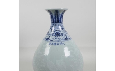 A Chinese blue and white porcelain pear shaped vase with a f...
