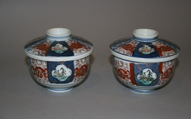 A fine pair of mid 19th century Japanese imari covered