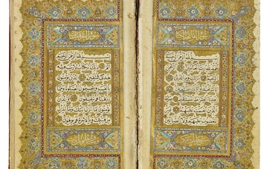 AN OTTOMAN QURAN WITH HILYA COPIED BY MUHAMMAD ZADEH