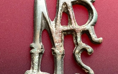 Ancient Roman Bronze Exclusive Legionary Amulet with an interesting Ligature with the name of the God of War MARS