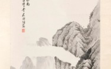 "CHINESE SCROLL PAINTING ON PAPER Depicting villagers at the base of a mountain. Signed and seal marked upper left. 44"" x 15""."