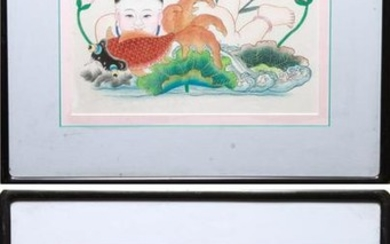 "Chinese ""Boy with Koi"" Watercolor, Pair"