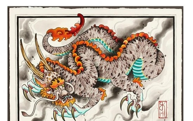 Chinese School (21st century), Painting of an Stylized