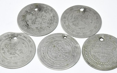 Five Antique Middle Eastern Coin Necklace Pendants