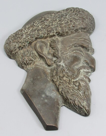 High Quality Heavy Sized Old Israeli Ornamental Bronze Plaque in the Figure of a Jerusalemite Jew, Apparently Made by Tzel Zion