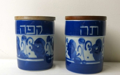 Lot of 2 Ceramic Spice Boxes made by Lapid