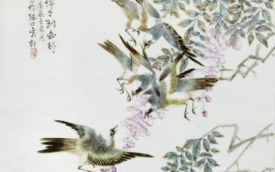 Lu Yunshan: A Chinese enamelled porcelain plaque painted with birds and poetry. 38.5×24.5 cm.