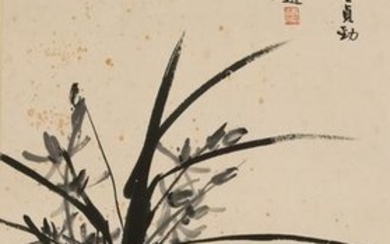 Painting by Li Shuqiong with Poem by Fu Gong