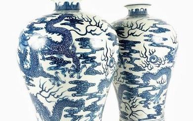 Pair Chinese Blue & White Vases, Qing Dynasty