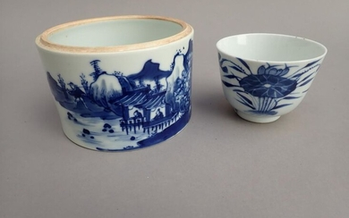 Chinese porcelain condiment jar with blue-white decoration of the 4 occupations of life in a lakeside landscape (cutting wood, fishing, working the land and reading). Late 19th century. The lid is missing. Mark with 4 characters under the base. Height:...