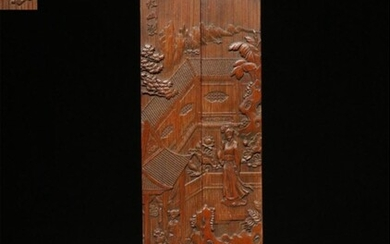 REPUBLICAN PAIR CHINESE HAND CARVED WOOD PAPER WE