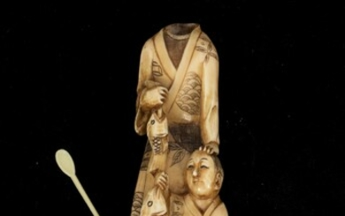 """SIGNED HAND CARVED BONE CARVING OF FISHERMAN HOLDING STRING OF FISH, TO A BOY, AS IS, LOOSE-HEAD H 6"""" W 2"""""""